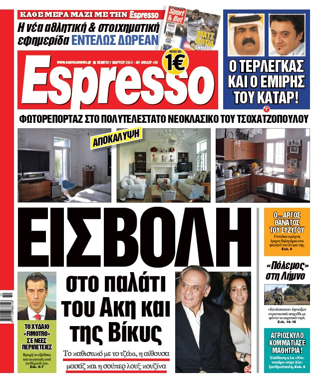 frontpage130307