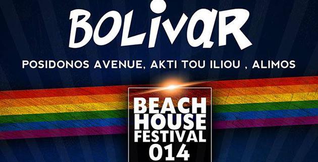poster-bolivar-20-6_c