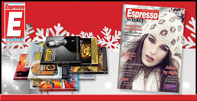 banner_espresso_week_17