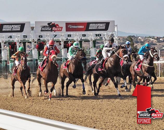 horse_races_sa_1