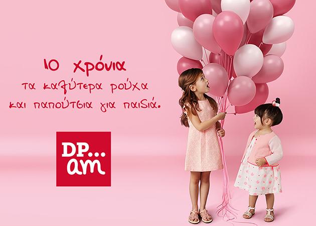 dpam_10_years_card-02