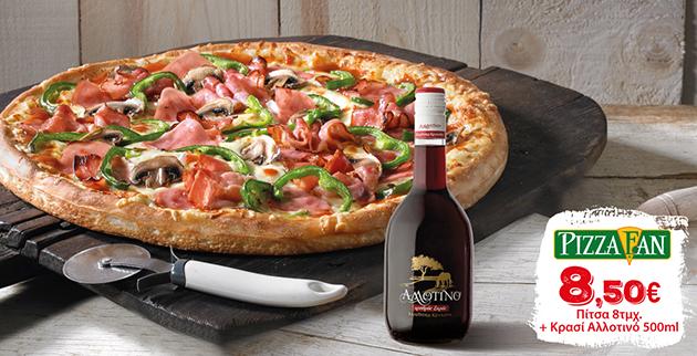 pizza-allotino-fb-ads