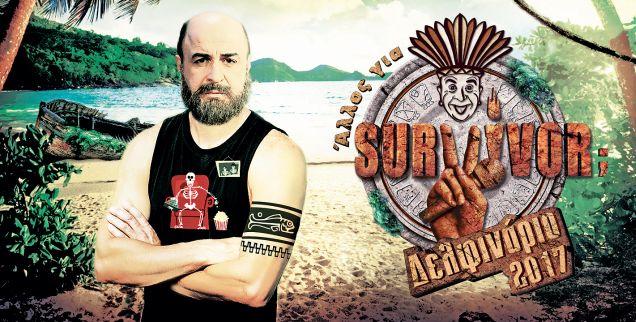 survivor-markos