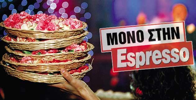 mono_stin_espresso
