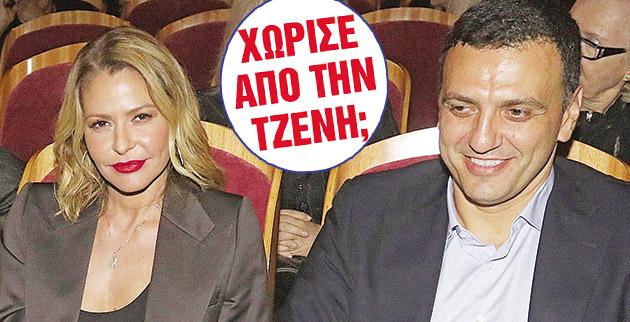 tzeni_mpalatsinoy_vasilis_kikilias