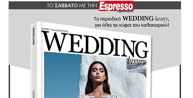 wedding_low