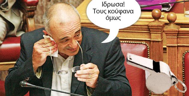 dimitris_mardas