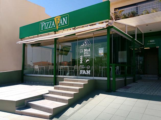 pizza_fan_photot_2_fixed