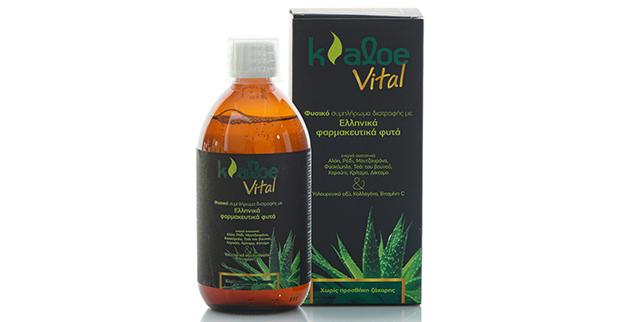 vital-700x700