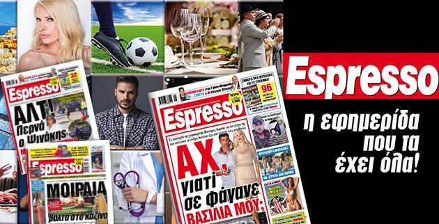 fbb_espresso
