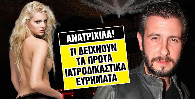 5936_xristos_psomopoylos_08122011