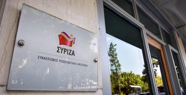 syriza-1_-_copy
