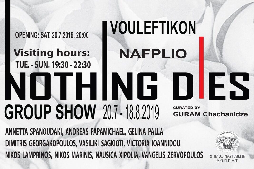 nothing_dies_-_copy