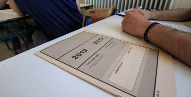 panellinies-panelladikes2019-epal