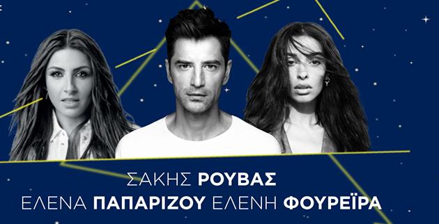 all_star_concert_6