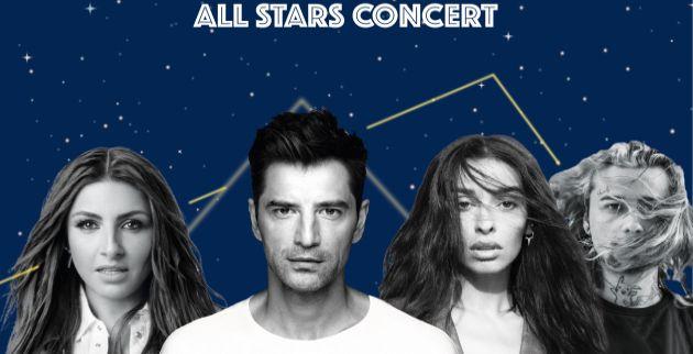 all_stars_concert