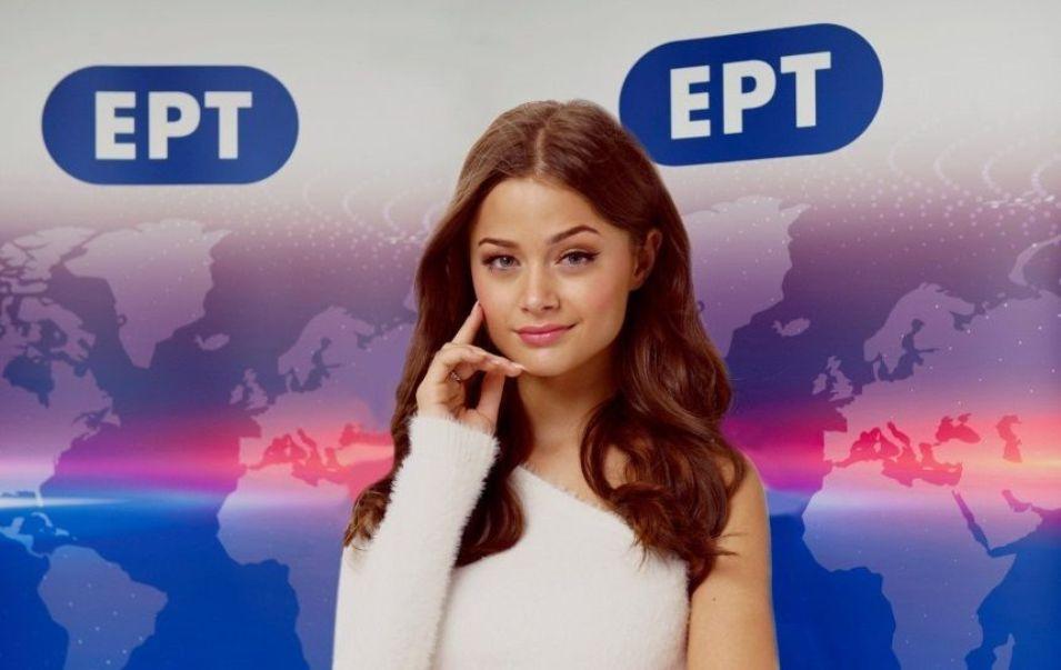 eurovision αντιστροφη μετρηση στεφανια λυμπερακακη