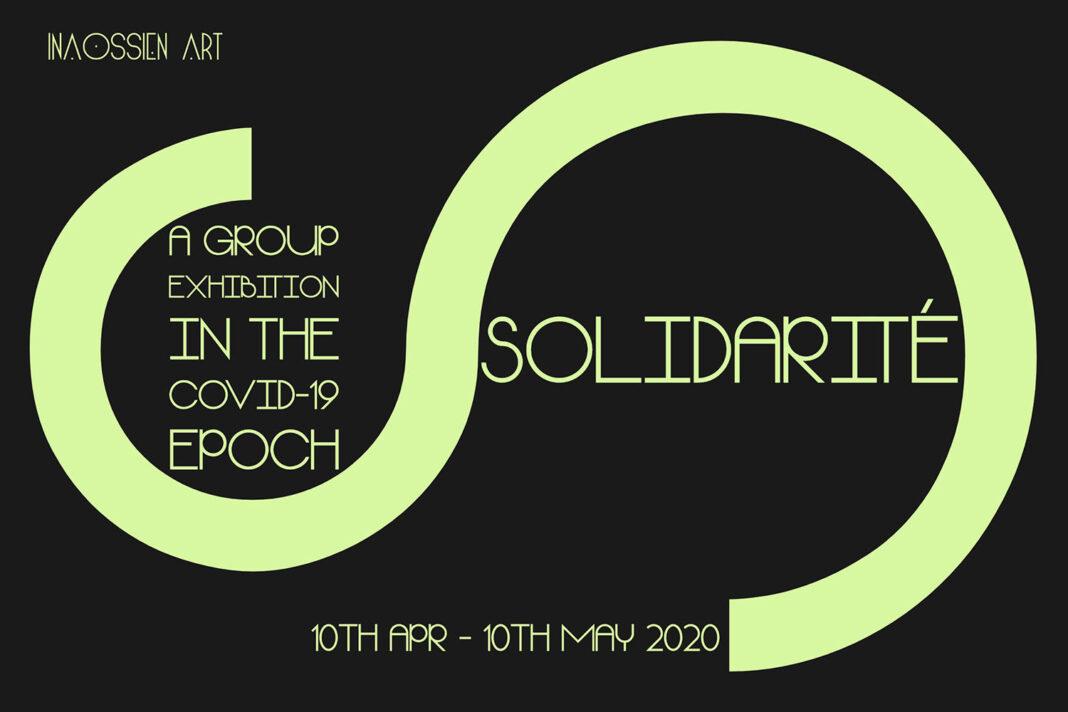 solidarite exhibition